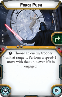 Force_push1.png